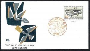 JAPAN SC#704 International Letter Writing Week (1960) FDC (C)