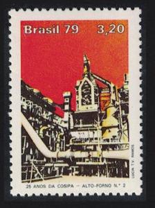 Brazil 25th Anniversary of Cosipa Steel Works Sao Paulo 1979 MNH SG#1805