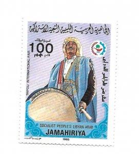 Libya 1985 - Mint NH - Scott #1249D