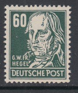 Germany DDR 133 MNH VF