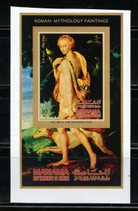 MANAMA  ROMAN MYTHOLOGY PAINTING PROOF IMPERF SOUVENIR SHEET  UNGUMMED PAPER