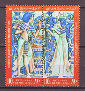 J22349 Jlstamps 1972 egypt set of 2 pair mh #c143a people