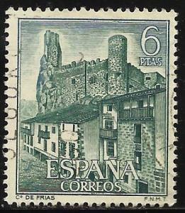Spain 1968 Scott# 1542 Used