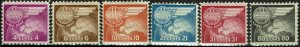 CANAL ZONE #C21-26 1951 4c TO 80c GLOBE AND WING AIR MAIL ISSUES-MINT-OG/VLH