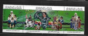 LIBYA, 1165, USED , AFRICAN CHILDREN'S DAY