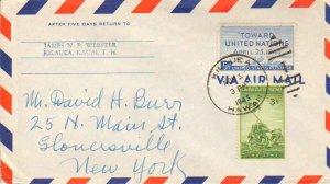 United States Hawaii Kilauea 1945 numeral duplex  3c Iwo Jima and 5c Toward U...