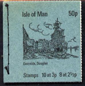 Booklet - Isle of Man 1973 Quayside, Douglas 50p booklet ...