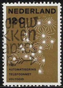 Netherlands 1962 Scott# 392 Used