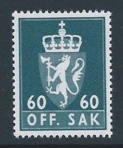 Norway #O75 NH 60o Norway Coat of Arms