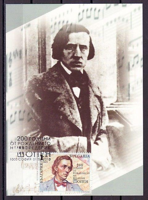 // Bulgaria, Scott cat. 4534. Composer Frederick Chopin issue as a Max. Card.
