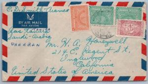 GOLDPATH: Saudi Arabia cover,  1958, To CA USA, CBHW_07_03