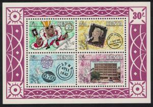 Kenya 'Stamp World London '90' International Stamp Exhibition MS SG#MS529