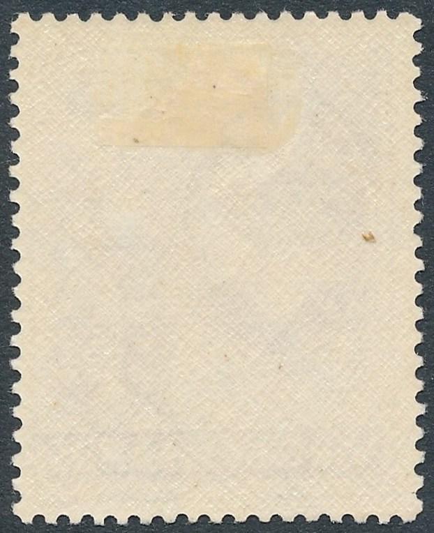 British Virgin Islands 1942 5s Carmine SG119a Ordinary Paper MH