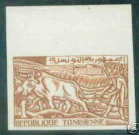 Tunisia 363b Proof Imperforate MNH**