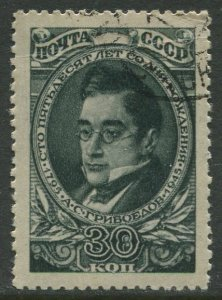 STAMP STATION PERTH Russia #966 General Issue  FU 1945