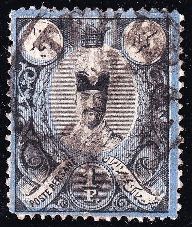 IRAN PERSIA STAMP 1882 Nasser-Edin Shah Qajar 1F  USED STAMP
