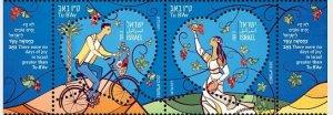 Israel 2021 MNH Stamps Tu B'Av Holiday of Love Fruits Grapes Wine Bicycle Weddin