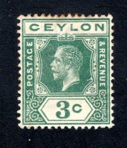 Ceylon #202a,  F/VF, Unused, Original Gum, CV $6.75 ....  1290535