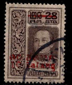 Thailand Scott 206 Used stamp trivial thin