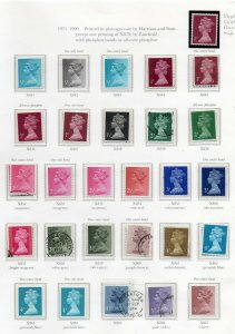 1971-1996 Collection of in excess of 350 Machin Definitives Unmounted Mint/Used
