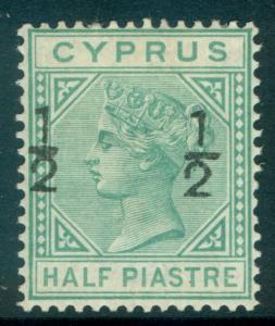 CYPRUS : 1882. Stanley Gibbons #25 Fresh & Very Fine, Mint OG. Catalog £170.00.
