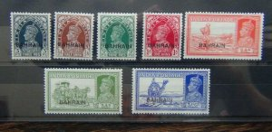 Bahrain 1938 - 41 values to 3a 6pi MM