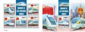Z08 IMPERF GB191003ab GUINEA BISSAU 2019 Chinese speed trains MNH ** Postfrisch