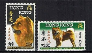 Hong Kong SC#253-254 Lunar New Year of the Dog (1970) MNH