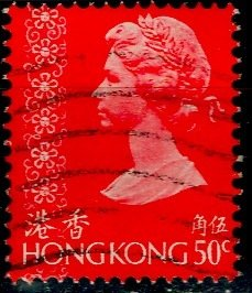 Hong Kong; 1973: Sc. # 281: O/Used Single Stamp