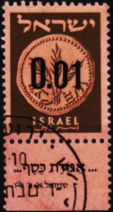 Israel. 1960 1a S.G.173 Fine Used