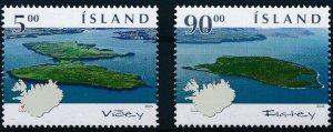 [I1293] Iceland 2005 Landscapes good set of stamps very fine MNH