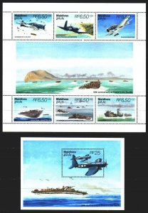 Maldives. 1995. Small sheet 2390-95, bl334. Battle of the Pacific. MNH.