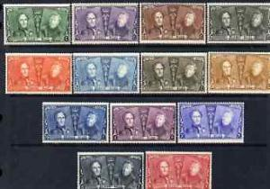 Belgium 1925 75th Stamp Anniversary complete set of 13, 1...