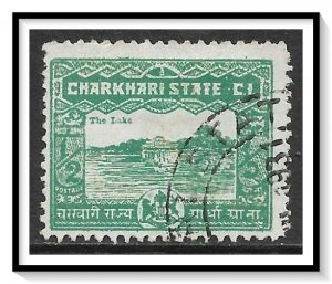 Charkhari #28 Guesthouse of Raja Used