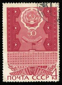 SU (T-4668)
