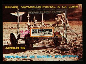 Space 1971 Guinea 25+200Ptas (TS-1582)
