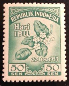 Indonesia Scott#401 Unused VF LH Cat. $9.00