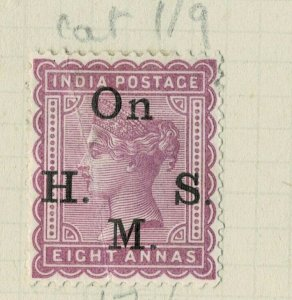 india 1874-82 - ON.H.M.S OVERPRINT - QV 8AS   SG NO 045 MM
