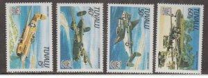 Tuvalu Scott #307-310 Stamps - Mint NH Set
