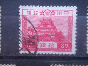 JAPAN, 1937, used 10s, Castle, Scott 197/247