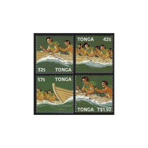 Tonga 1038 ae strip,MNH. Olympics Sydney-2000.Runners,Boxers,Discus,Fauna.