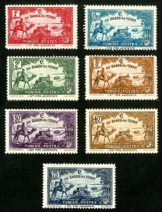 Tunisia Stamps # B47-53 VF MH