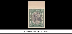 JAIPUR STATE - 1932-46 3a green & black SG#63 - 1V MINT NH