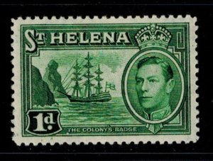 St Helena 119 Superb Bright color