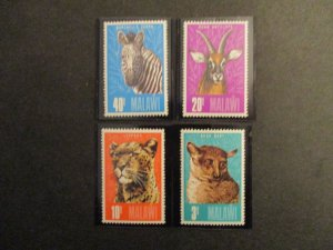 Malawi #259-62 Mint Never Hinged - I Combine Shipping (7DF9)