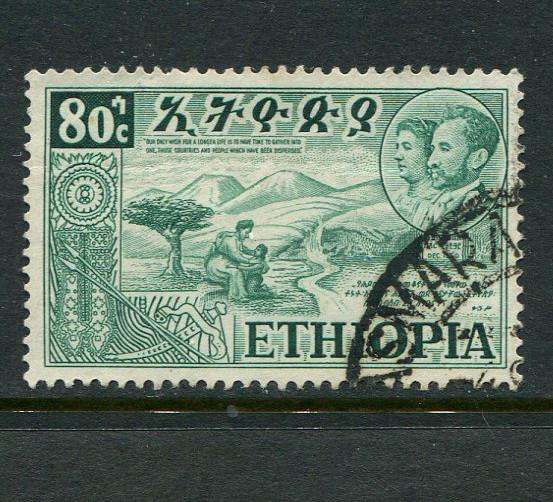 Ethiopia #332 Used - penny auction