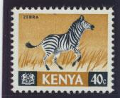 Kenya  SG 25  Mint Never Hinged Gum Arabic Thinner paper see details