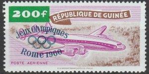 Guinea, #C25 Unused From 1960