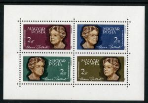 Hungary MNH S/S 1597 Eleanor Roosevelt 1964