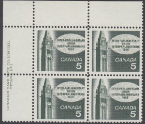 Canada - #441 Inter-Parliamentary Union Plate Block  - MNH